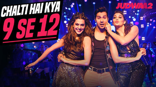 Chalti Hai Kya 9 Se 12 Lyrics from Judwaa 2