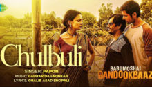 Chulbuli Lyrics from Babumoshai Bandookbaaz