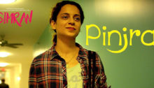 Pinjra Tod Ke Lyrics from Simran