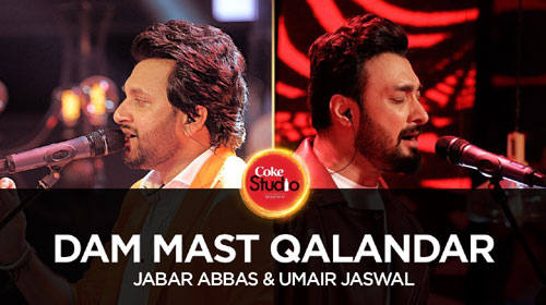 Dam Mast Qalandar Lyrics by Umair Jaswal, Jabar Abbas