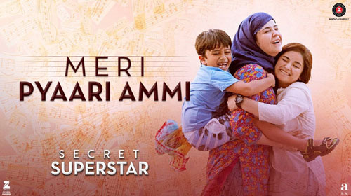 Meri Pyaari Ammi Lyrics from Secret Superstar