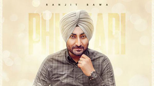 Phulkari Lyrics by Ranjit Bawa