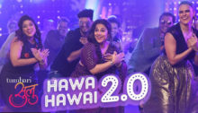 Hawa Hawai 2.0 Lyrics from Tumhari Sulu