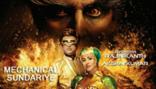 Mechanical Sundariye Lyrics from 2.0 - Rajinikanth