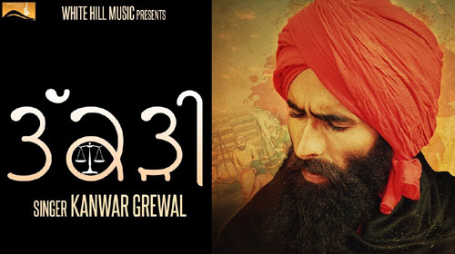Takkdi Lyrics by Kanwar Grewal