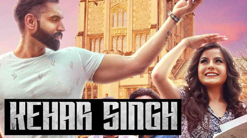 Kehar Singh Lyrics by Kirandeep Kaur