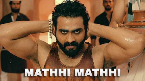 Mathhi Mathhi Lyrics by Jimmy Kotkapura