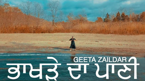 Bhakhre da Paani Lyrics by Geeta Zaildar