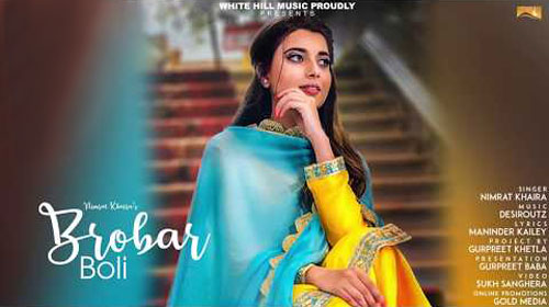 Brobar Boli Lyrics by Nimrat Khaira