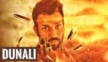 Dunali Lyrics by Dilpreet Dhillon