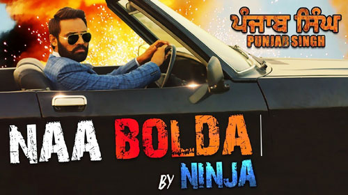 Naa Bolda Lyrics by Ninja