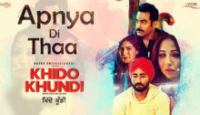 Apnya Di Thaa Lyrics by Ranjit Bawa