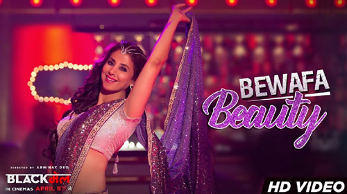 Bewafa Beauty Lyrics from Blackmail