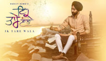 Ik Tare Wala Lyrics by Ranjit Bawa