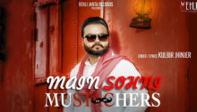 Main Sohni Lyrics by Kulbir Jhinjer