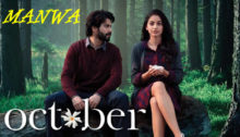 Manwa Lyrics from October