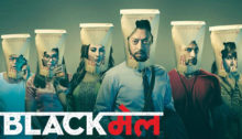 Nindaraan Diyaan Lyrics from Blackmail