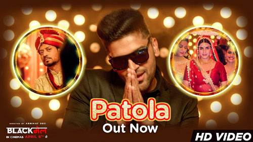 Patola Lyrics from Blackmail