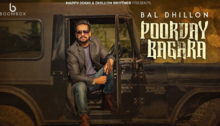 Poorday Bagara Lyrics by Bal Dhillon