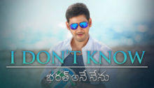 I Don't Know Lyrics from Bharat Ane Nenu