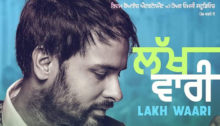 Lakh Vaari Lyrics by Amrinder Gill