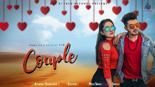 Couple Lyrics by Ashish Sardana, Surbhi