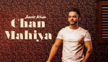 Chann Mahiya Lyrics by Aamir Khan