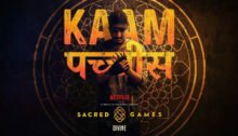 Kaam 25 Lyrics by Divine