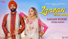 Laavan Tere Naal Lyrics by Gagan Kokri