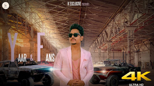 Yaar & Fans Lyrics by Kamal Khan