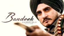 Bandook Lyrics by Kulwinder Billa