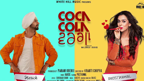 Coca Cola Warga Lyrics by Harick
