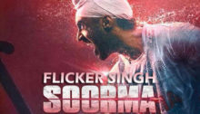 Flicker Singh Lyrics from Soorma
