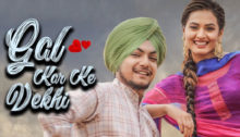 Gal Kar Ke Vekhi Lyrics by Amar Sehmbi