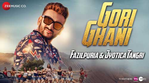 Gori Ghani Lyrics by Fazilpuria