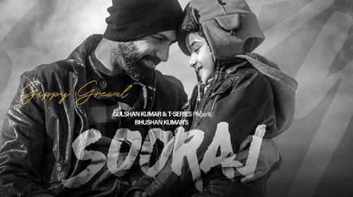 Sooraj Lyrics by Gippy Grewal