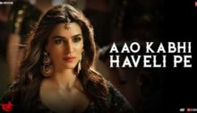 Aao Kabhi Haveli Pe Lyrics - Stree