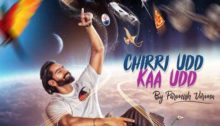 Chirri Udd Kaa Udd Lyrics by Parmish Verma