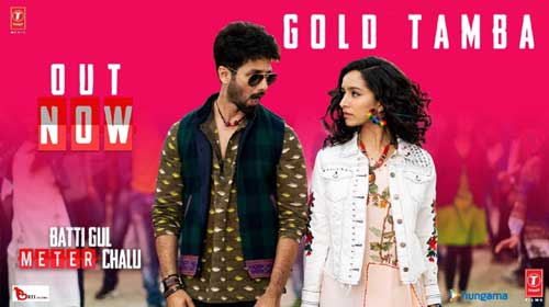 Gold Tamba Lyrics from Batti Gul Meter Chalu