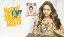 Koi Gal Nai Lyrics - Happy Phirr Bhag Jayegi