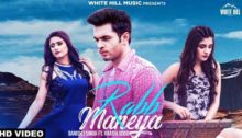 Rabb Maneya Lyrics by Danish J Singh