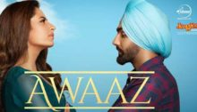 Awaaz Lyrics - Kamal Khan, Ammy Virk