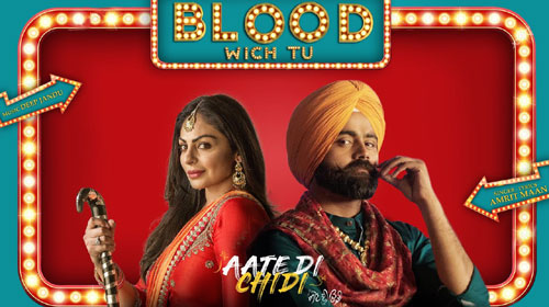 BLOOD WICH TU LYRICS - Amrit Maan | Aate Di Chidi - LyricsBELL