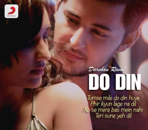 Do Din Lyrics by Darshan Raval