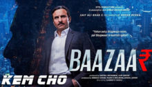Kem Cho Lyrics from Baazaar