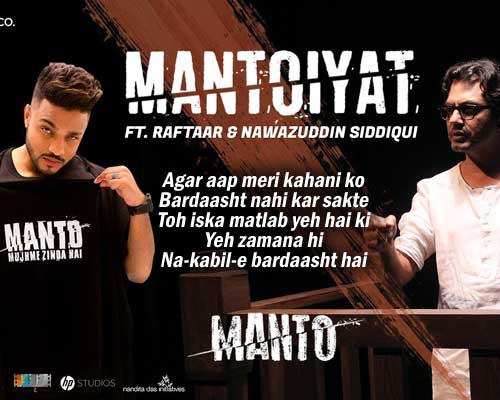 Mantoiyat Lyrics - Raftaar