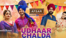 Udhaar Chalda Lyrics by Gurnam Bhullar from Afsar