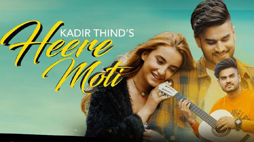 Heere Moti Lyrics by Kadir Thind