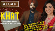 Khat Lyrics by Nimrat Khaira from Afsar