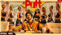 Putt Jatt Da Lyrics by Diljit Dosanjh
